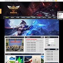 游戏网站模板