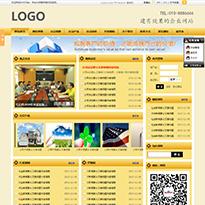 黄色风格企业通用模板