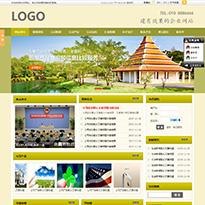 旅游绿色网站模板