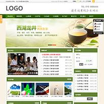 茶叶绿色网站网站