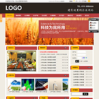 科技农业网站模板