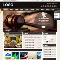 律师深色网站模板
