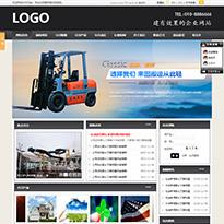 机械设备深色网站模板