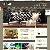 古典家具网站模板