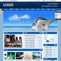 造船厂行业网站模板