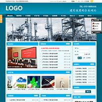 蓝色工厂企业网站模板