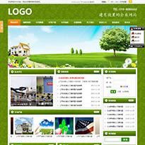 绿色生态网站模板