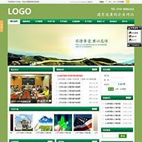 绿色科技网站模板