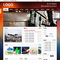 箱包网站企业模板