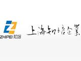 上海知培企管有限公司