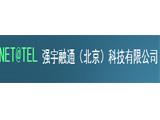 强宇融通(北京)科技有限公司