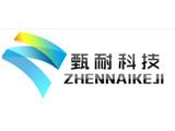 上海甄耐净化科技有限公司