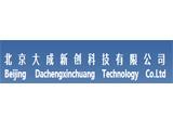北京大成新创办公家具