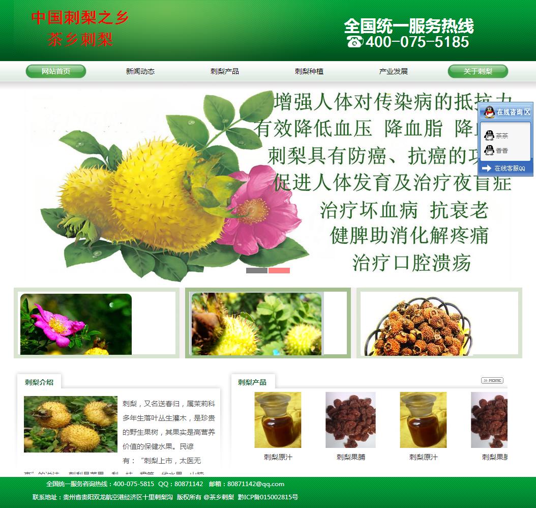 www.cilivc.com