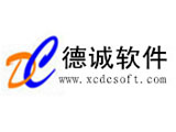 许昌德诚软件公司