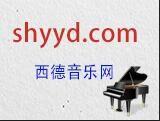 西德音乐网